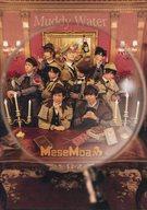 CD, アニメ CD Mesemoa. Muddy WaterType-B