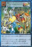トレーディングカード・テレカ, トレーディングカード II Vj-6 - !!