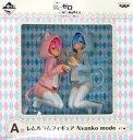 中古フィギュア レム&ラム Nyanko mode 一番くじ Re:ゼロから始める異世界生活いつでもあなたと一緒だよ A賞 フィギュア
