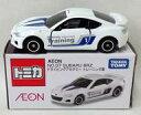 ミニカー 1/60 SUBARU BRZ ドライビングアカデミー トレーニング車 #1(ホワイト×ブルー) 「トミカ」 シリーズNo.37 イオン限定
