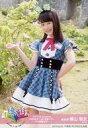 【中古】生写真(AKB48・SKE48)/アイドル/AKB4