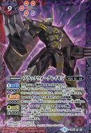 トレーディングカード・テレカ, トレーディングカードゲーム X CB05-X01 X