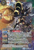 トレーディングカード・テレカ, トレーディングカードゲーム X CB05-X06 X