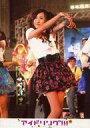 【中古】生写真(女性)/アイドル/アイドリング!!! アイドリング!!!/橋本楓/ライブフォト・膝上・衣装白黒赤・花柄・両手合わせ・左手マイク・目線左・体右向き/公式生写真 第7弾