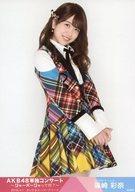 產品詳細資料,日本Yahoo代標|日本代購|日本批發-ibuy99|興趣、愛好|收藏|【中古】生写真(AKB48・SKE48)/アイドル/AKB48 篠崎彩奈/膝上/AKB48 単独コ…