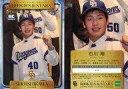 【中古】スポーツ/レギュラーカード/中日ドラゴンズ/2018 中日ドラゴンズ ROOKIES&STARS 19 [レギュラーカード] : 石川翔(No青字)
