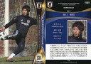 【中古】スポーツ/レギュラーカード/2018 サッカー日本代表オフィシャルトレーディングカード スペシャルエディション 02 [レギュラーカード] : 東口順昭