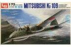 【中古】プラモデル 1/72 旧日本陸軍 特殊防空戦斗機 三菱 キ-109 [A603]