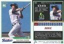 【中古】スポーツ/レギュラーカード/東京ヤクルトスワローズ/EPOCH 2018 NPB プロ野球カード 428 [レギュラーカード] : 塩見泰隆