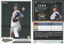 【中古】スポーツ/レギュラーカード/オリックス・バファローズ/EPOCH 2018 NPB プロ野球カード 119 [レギュラーカード] : 山本由伸
