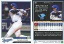 【中古】スポーツ/レギュラーカード/中日ドラゴンズ/EPOCH 2018 NPB プロ野球カード 385 [レギュラーカード] : ダヤン・ビシエド