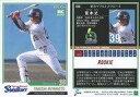 【中古】スポーツ/レギュラーカード/東京ヤクルトスワローズ/EPOCH 2018 NPB プロ野球カード 430 [レギュラーカード] : 宮本丈