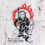 【中古】邦楽CD 漢 aka GAMI / ON THE WAY