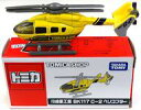 ミニカー 川崎重工 BK117 C-2 ヘリコプター(イエロー×ブラック) 「トミカ」 トミカショップ限定