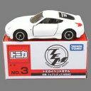 ミニカー 1/57 日産 フェアレディZ NISMO(ホワイト) 「トミカ イベントモデル No.3」 https://thumbnail.image.rakuten.co.jp/@0_mall/surugaya-a-too/cabinet/4447/770529351m.jpg?_ex=128x128