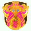 【中古】おもちゃ 紫電のVガジェ 「新甲虫王者ムシキング 激闘4弾」【タイムセール】
