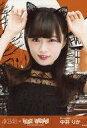 ネットショップ駿河屋 楽天市場店で買える「【中古】生写真(AKB48・SKE48/アイドル/NGT48 中井りか/バストアップ/AKB48グループ×ヴィレッジヴァンガード ハロウィンコラボ ランダム生写真【タイムセール】」の画像です。価格は180円になります。