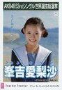 【中古】生写真(AKB48・SKE48)/アイドル/STU48 峯吉愛梨沙/CD「Teacher Teacher」劇場盤特典生写真