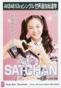 【中古】生写真(AKB48・SKE48)/アイドル/BNK48 SAWITCHAYA KAJONRUNGSILP(サウィチャヤー・カチョンルンシン)/CD「Teacher Teacher」劇場盤特典生写真