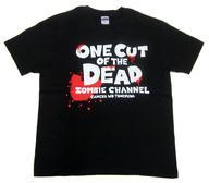 【中古】Tシャツ(男性アイドル) オリジナルTシャツ ブラック Mサイズ 「映画 カメラを止めるな!」
