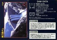 トレーディングカード・テレカ, トレーディングカード  Ver.1.0 (2011.7)