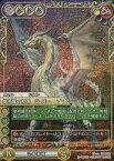 【中古】ラストクロニクル/S/ユニット/白/ブースターパック第2弾「英魂の賛歌」 2-007S [S] : (プレミアム)始祖龍の初孫 ラ・ズー