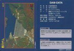 【中古】公共配布カード/兵庫県/ダムカード Ver..1.0 (2008.07) : 黒川ダム