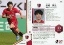 【中古】スポーツ/レギュラーカード/2018 Jリーグ オフィシャルトレーディングカード 023 [レギュラーカード] : 金崎夢生
