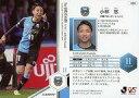 【中古】スポーツ/レギュラーカード/2018 Jリーグ オフィシャルトレーディングカード 059 [レギュラーカード] : 小林悠
