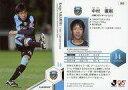 【中古】スポーツ/レギュラーカード/2018 Jリーグ オフィシャルトレーディングカード 060 [レギュラーカード] : 中村憲剛