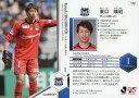 【中古】スポーツ/レギュラーカード/2018 Jリーグ オフィシャルトレーディングカード 109 [レギュラーカード] : 東口順昭