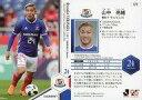 【中古】スポーツ/レギュラーカード/2018 Jリーグ オフィシャルトレーディングカード 070 [レギュラーカード] : 山中亮輔