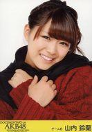 【中古】生写真(AKB48・SKE48)/アイドル/AKB48 山内鈴蘭/バストアップ/BD・DVD「DOCUMENTARY OF AKB48 NO FLOWER WITHOUT RAIN 少女たちは涙の後に何を見る?」コンプリートBOX封入特典