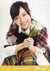 【20日24時間限定!エントリーでP最大26.5倍】【中古】生写真(AKB48・SKE48)/アイドル/AKB48 春本ゆき/バストアップ/AKB48 劇場トレーディング生写真セット2018.May1 「2018.05」