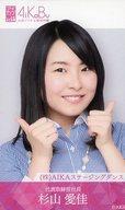 トレーディングカード・テレカ, トレーディングカード 1071101:59(AKB48SKE48)AiKaBu () ()AIKAAiKaBu()