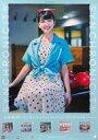 【中古】ポスター(女性) B2告知特製ポスター 大園桃子(乃木坂46)/ブックレット使用カット 「C...