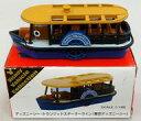 ミニカー 1/196 ディズニーシー・トランジットスチーマーライン(ブルー×ブラウン) 「トミカ ディズニービークルコレクション」 東京ディズニーリゾート限定 https://thumbnail.image.rakuten.co.jp/@0_mall/surugaya-a-too/cabinet/4499/770529333m.jpg?_ex=128x128