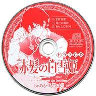 CD, アニメ 2524!P26.5CD CD (2018LaLa7)