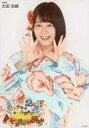 【中古】生写真(AKB48・SKE48)/アイドル/AKB48 太田奈緒/上半身/AKB48 「8月8日はエイトの日 2017 今年は名古屋だ!センチュリー祭り」会場限定 ランダム生写真