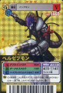 トレーディングカード・テレカ, トレーディングカード UR !! 4 DM-114 UR