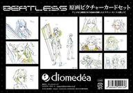 【中古】キャラカード(キャラクター) BEATLESS ビートレス 原画ピクチャーカードセット(10枚組)