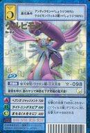 トレーディングカード・テレカ, トレーディングカードゲーム  19 (DARK WING APOCALYPSE) Bo-958