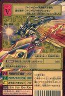 コレクション, その他  15th Bx-108