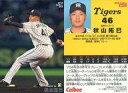 【中古】スポーツ/レギュラーカード/2018プロ野球チップス 第1弾 045 [レギュラーカード] : 秋山拓巳