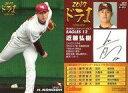 【中古】スポーツ/ドラフト1位カード/2018プロ野球チップス 第1弾 D-03 [ドラフト1位カード] : 近藤弘樹