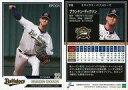 【中古】スポーツ/レギュラーカード/オリックス・バファローズ/EPOCH 2018 NPB プロ野球カード 118 [レギュラーカード] : ブランドン・ディクソンの商品画像