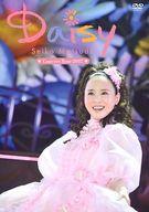 邦楽, その他 DVD Seiko Matsuda Concert Tour 2017