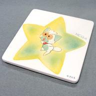 【エントリーで全品ポイント10倍!(7月26日01:59まで)】【中古】コースター(キャラクター) ネガ コースター 「魔法の天使クリィミーマミ」 TAKADA Akemi Exhibition Angelic Moment -anniversary-グッズ画像