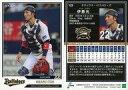 【中古】スポーツ/レギュラーカード/オリックス・バファローズ/EPOCH 2018 NPB プロ野球カード 123 [レギュラーカード] : 伊藤光の商品画像