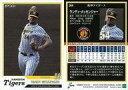 【中古】スポーツ/レギュラーカード/阪神タイガース/EPOCH 2018 NPB プロ野球カード 264 [レギュラーカード] : ランディ・メッセンジャー